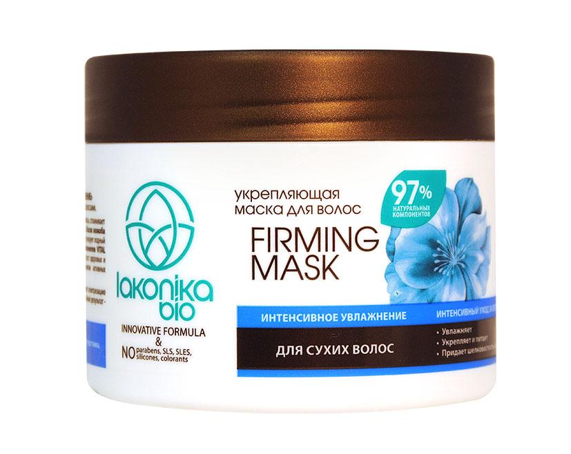 Lakonika bio Укрепляющая маска для волос Интенсивное увлажнение (для сухих волос), 300 мл02035201Увлажняет *Укрепляет и питает *Придает шелковистость и блеск Активные компоненты: аргинин, масло жожоба, экстракты яблока, сахарного тростника, зеленого чая, лимона Кондиционирующий комплекс с аргинином интенсивно увлажняет и питает волосы, сглаживает кутикулу, устраняет ломкость волос, обеспечивая их гладкость и шелковистость. Масло жожоба окутывает каждый волос , создавая защитную пленку от негативных факторов, регулирует водный баланс в структуре волоса. Запатентованный комплекс растительных компонентов VITAL HAIR &SCALP COMPLEX питает и укрепляет волосяную луковицу, стимулируя рост здоровых и сильных волос, обладает антиоксидантной активностью, является проводником активных компонентов к фолликулу волоса.