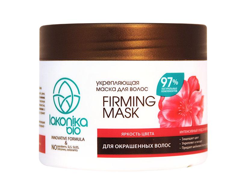 Lakonika bio Укрепляющая маска для волос Яркость цвета (для окрашенных волос), 300 мл02035203Интенсивный уход за волосами: *Защищает цвет *Укрепляет и питает *Придает шелковистость и блеск Активные компоненты: органический экстракт гибискуса, аминокислоты, экстракты: зеленого чая, лимона, яблока Органический экстракт гибискуса и масло жожоба обволакивают волосы по всей длине, защищая их цвет, увлажняют и питают волосы и кожу головы. Запатентованный комплекс растительных компонентов VITAL HAIR &SCALP COMPLEX питает и укрепляет волосяную луковицу, стимулируя рост здоровых и сильных волос, обладает антиоксидантной активностью, является проводником активных компонентов к фолликулу волоса. Растительный комплекс с двенадцатью аминокислотами увлажняет и питает волосы, сглаживает кутикулу, устраняет ломкость, обеспечивая их гладкость и шелковистость.