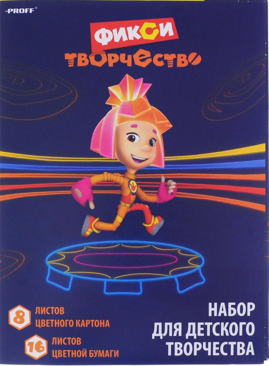 Proff Набор бумаги и цветного картона Фиксики 8 цветов FX16-CCPS24