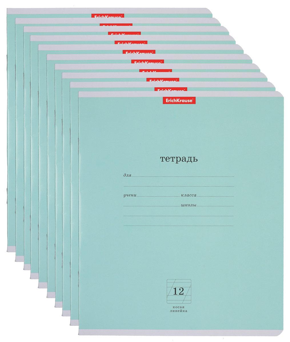 Полиграфика Набор тетрадей Классика 12 листов в косую линейку цвет зеленый 10 штSW121P3