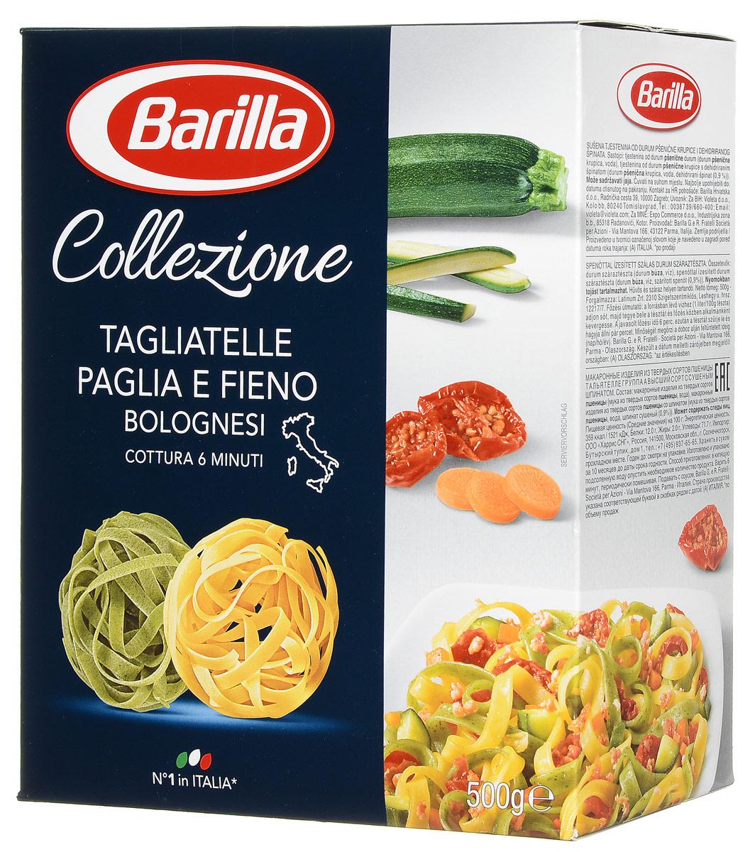 Barilla Tagliatelle Paglia e Fieno паста тальятелле палья и фьено, 500 г
