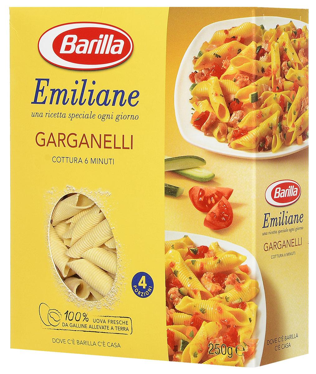 Barilla Garganelli паста гарганелли яичные, 250 г