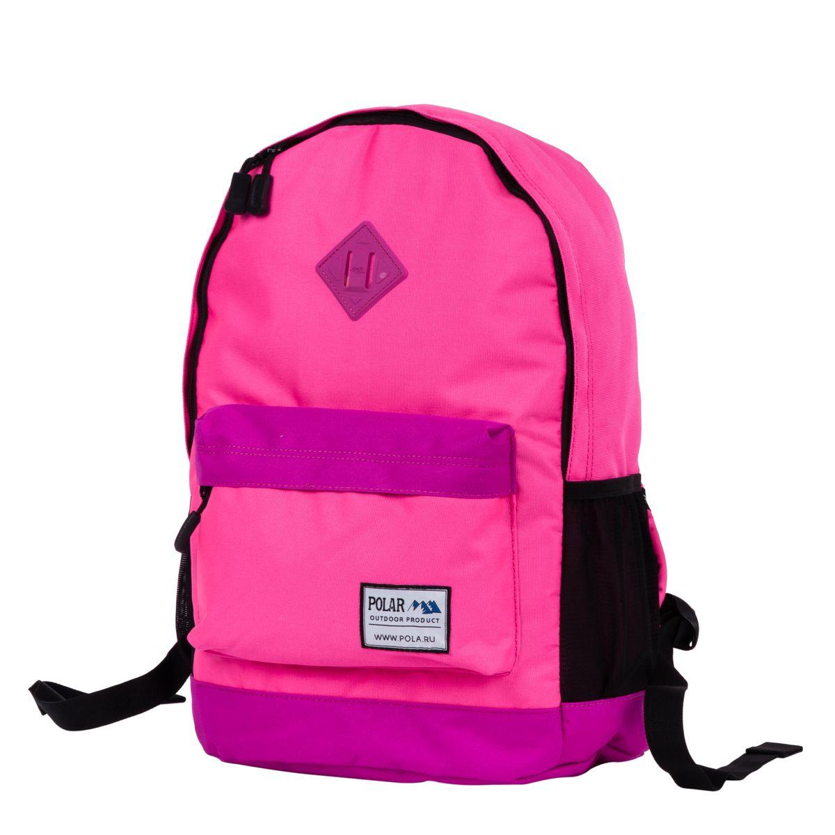 Рюкзак городской Polar, 22,5 л, цвет: розовый. 15008