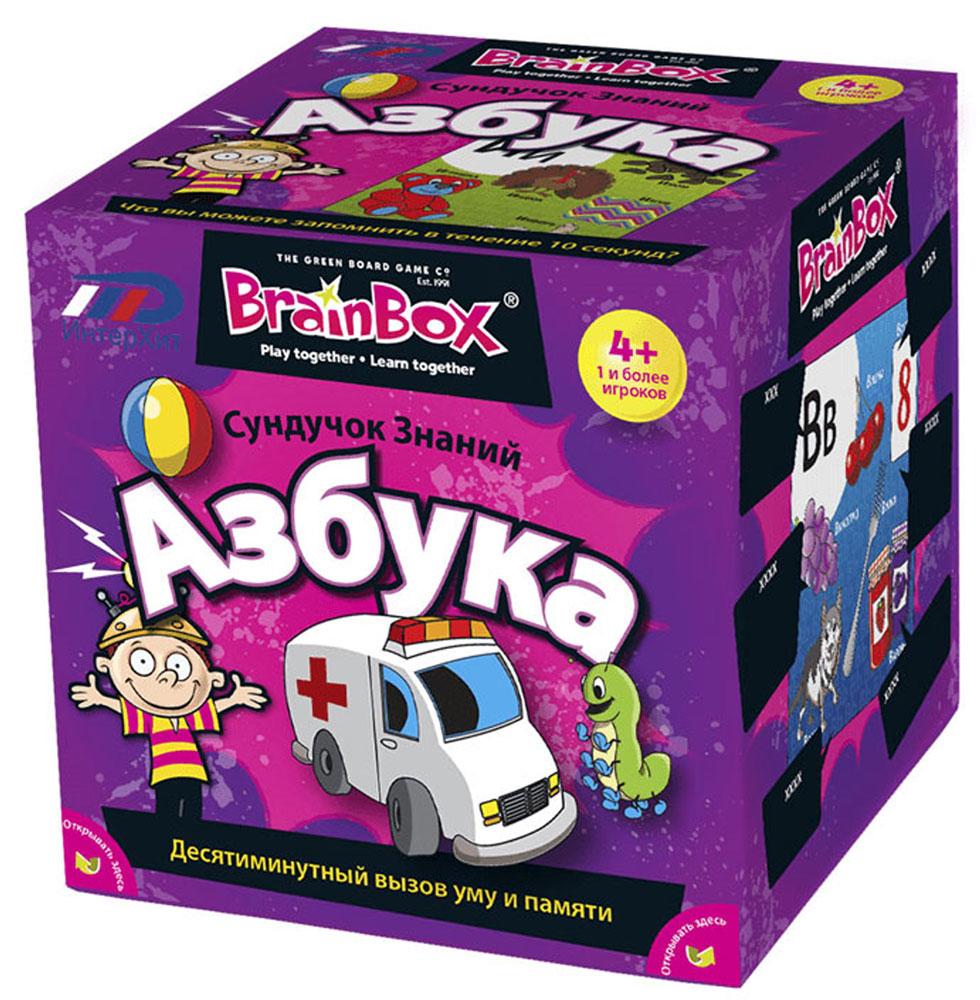 BrainBox Настольная игра Сундучок знаний Азбука90720Настольная игра Сундучок знаний: Азбука - это десятиминутный вызов уму и памяти. Игра включает 67 карточек, направленных на изучение азбуки, песочные часы, игральный кубик и карточку с правилами игры на русском языке. Каждая карточка содержит букву или слог, картинки и на обратной стороне - шесть вопросов, ответы на которые можно найти в картинках. Необходимо перевернуть песочные часы и изучить картинки в течение десяти секунд. Затем перевернуть карточку, бросить игральный кубик и ответить на вопрос, порядковый номер которого равен количеству выпавших на кубике очков. Если ответ верен, игрок забирает карточку, если нет - возвращает в коробку. По прошествии десяти минут производится подсчет накопившихся карточек. В эту игру можно играть как одному, так и в компании двух и более игроков. Как показывает практика, уже через 5 минут от игры не получается оторваться и взрослым людям, поэтому не удивительно, что игра является хитом продаж во многих странах.