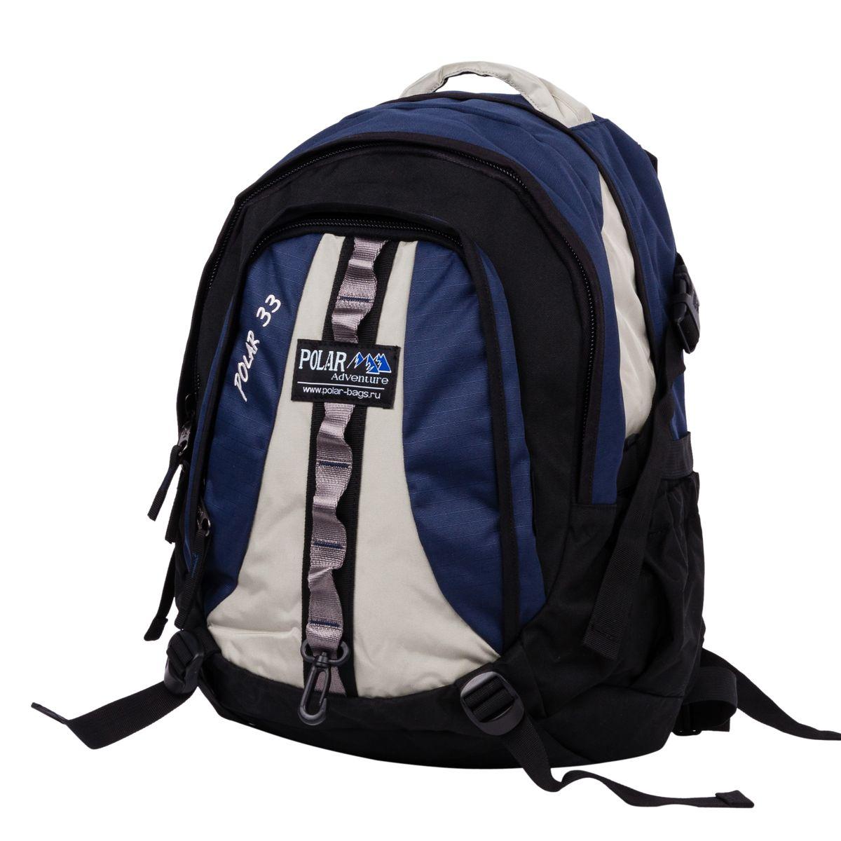 Рюкзак городской Polar, 27 л, цвет: синий. П1002-04П1002-04Небольшой, вместительный рюкзак фирмы Polar. Полностью вентилируемая спинка с системой Aircomfort, мягкие плечевые лямки создают дополнительный комфорт при ношении. Центральный отсек для персональных вещей и внутренним карманом для папки А4. Маленький карман для mp3, CD плеера. Выход под наушники. Большой передний карман с органайзером. Так же есть грудные стяжки, фиксирующие его удобное положение. Боковой карман из трикотажной сетки для бутылки с водой. Дождевик специальной формы на рюкзак, защищает его от намокания в дождливую погоду.
