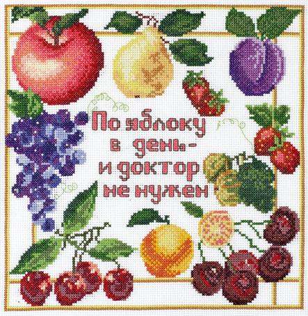 Набор для вышивания Марья Искусница По яблоку в день, 25 см х 25 см. 11.001.0111.001.01Набор для вышивания По яблоку в день 25 х 25 см В наборах Марья Искусница используются только высококачественные материалы - канва Aida (Германия), мулине Finca (Испания).