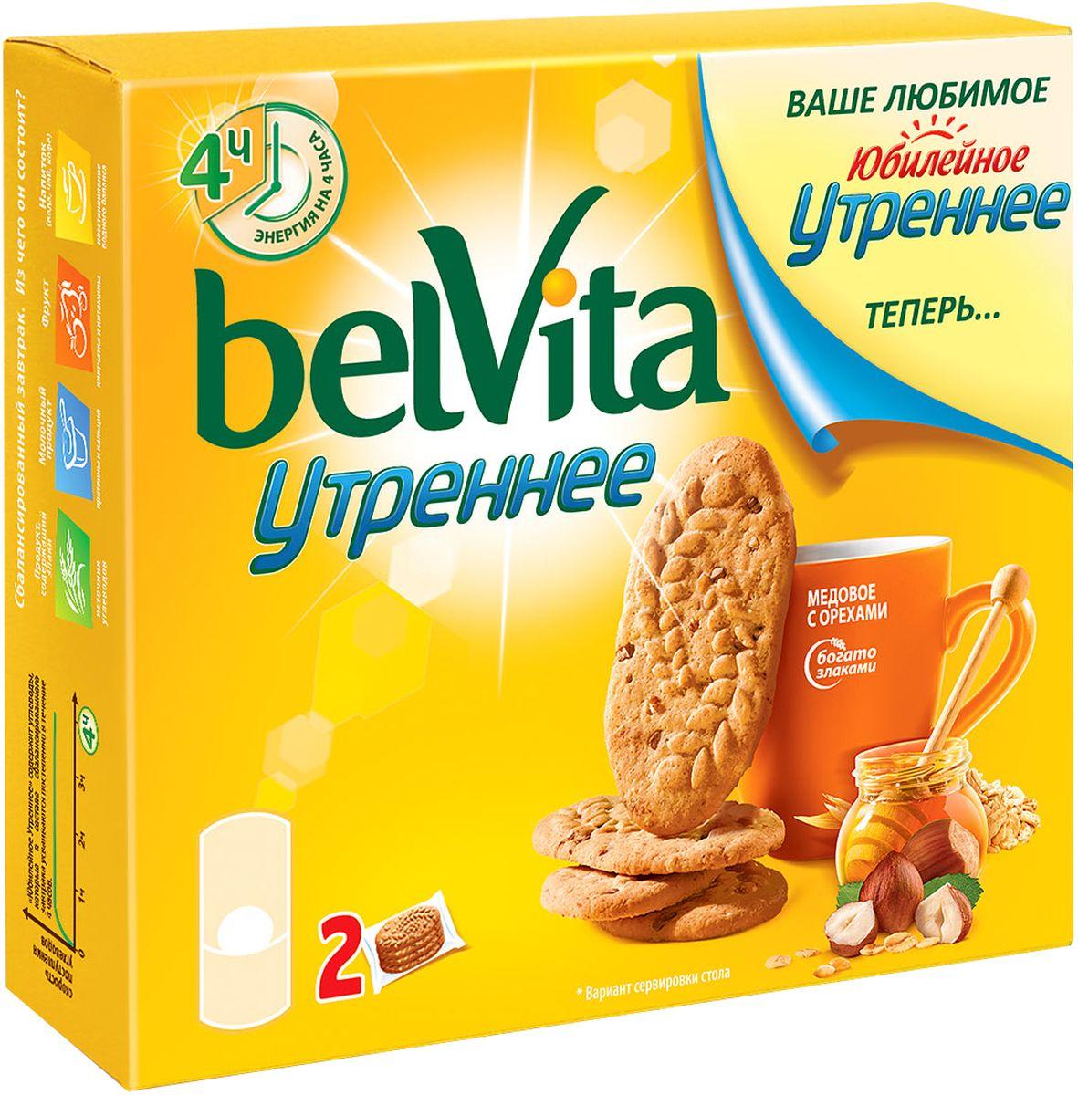 BelVita Печенье