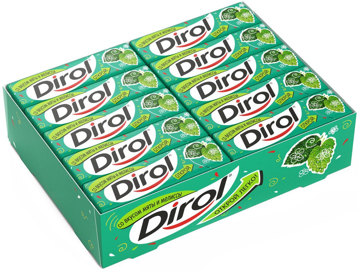 DIrol Жевательная резинка