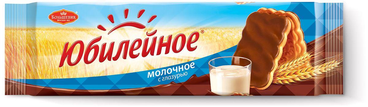 Юбилейное Печенье молочное с глазурью, 116 г ( 4013571 )