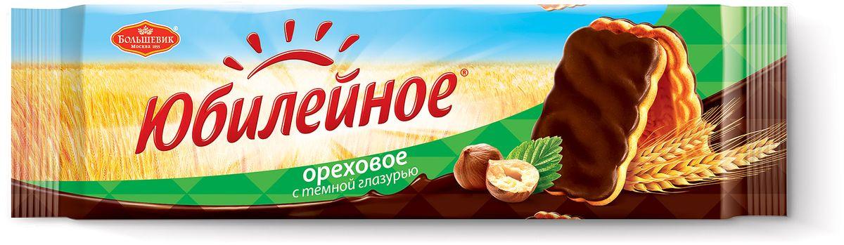 Юбилейное Печенье ореховое с темной глазурью, 116 г ( 4014144 )