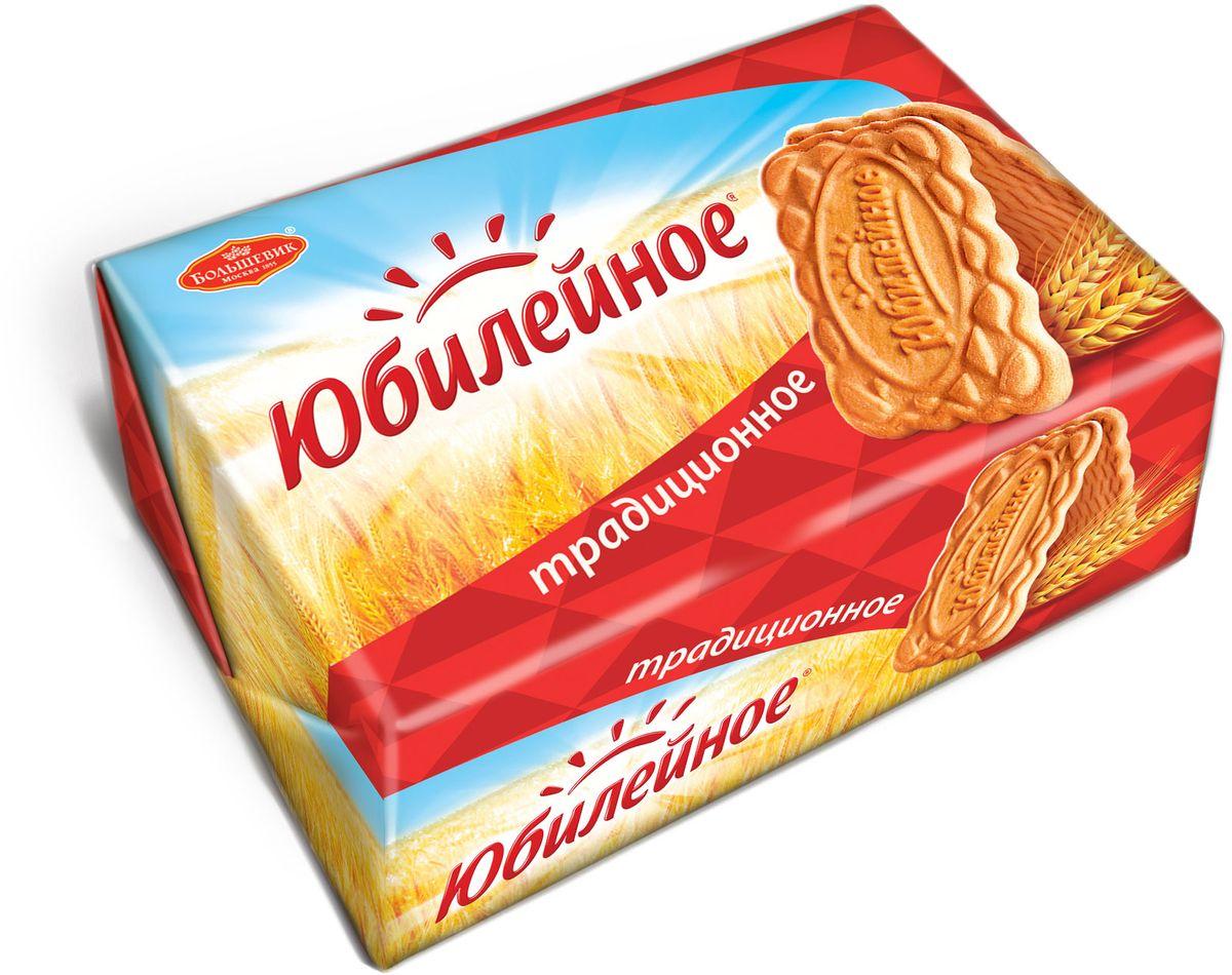 """«Юбилейное» — торговая марка сахарного печенья, выпускаемого в России с 1913 года. Любимый вкус знакомый с детства. Оберегая традиции марки """"Юбилейное"""", Kraft Foods удалось сохранить и преумножить все лучшее, что заключает в себе этот бренд: печенье содержит натуральные ингредиенты, сохранило высокие стандарты качества и по праву называется лучшим от природы. Для того, чтобы полностью отвечать веяниям времени, в 2015 году была разработана новая более современная упаковка продукта, а также запущена новая коммуникация """"Юбилейное – твой уголок природы в городе"""". В результате """"Юбилейное"""" - все та же самая любимая марка печенья, как и 100 лет назад, которую знают почти 100% населения России. Состав:мука пшеничная, сахар, масло пальмовое, крахмал кукурузный, яичный порошок, разрыхлители (гидрокарбонат натрия и пирофосфат натрия), соль пищевая, ароматизатор """"ваниль-молоко"""" идентичный натуральному, эмульгатор лецитин соевый, сухая молочная сыворотка, витамины, регулятор кислотности. ..."""