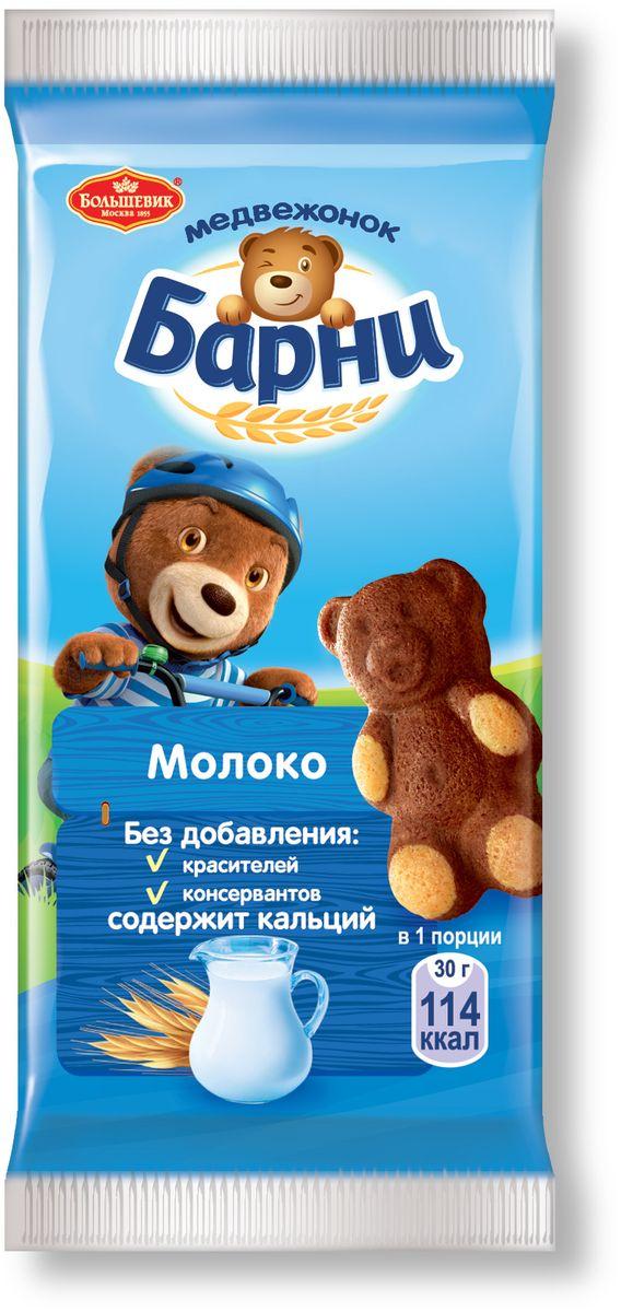 Пирожное бисквитное с молочной начинкой -для детей в форме медвежат. Без консервантов. Не содержит искусственных красителей и ароматизаторов. Содержит кальций. Для питания детей дошкольного и школьного возраста, внутри 5 индивидуальных упаковок. Состав: мука пшеничная, сироп глюкозо-фруктозный, сахар, яйцо, вода, масло растительное, молоко сухое обезжиренное и молоко сухое цельное, влагоудерживающий агент (глицерин), декстроза, какао-порошок, эмульгаторы (эфиры глицерина и молочной и жирных кислот, эфиры полиглицерина и жирных кислот), разрыхлители (дигидпирофосфат натрия, гидрокарбонат натрия), соль, сыворотка сухая молочная, ароматизатор ванилин, кальций углекислый, загуститель (гуаровая камедь), регулятор кислотности (кислота лимонная). Содержит молочные продукты, пшеницу, глютен, яйца, может содержать следы арахиса, других орехов. Без добавления консервантов и красителей. Содержит кальций. Пищевая ценность: белки 6,0г, жиры 15,0г (в том числе насыщенные жирные кислоты -...