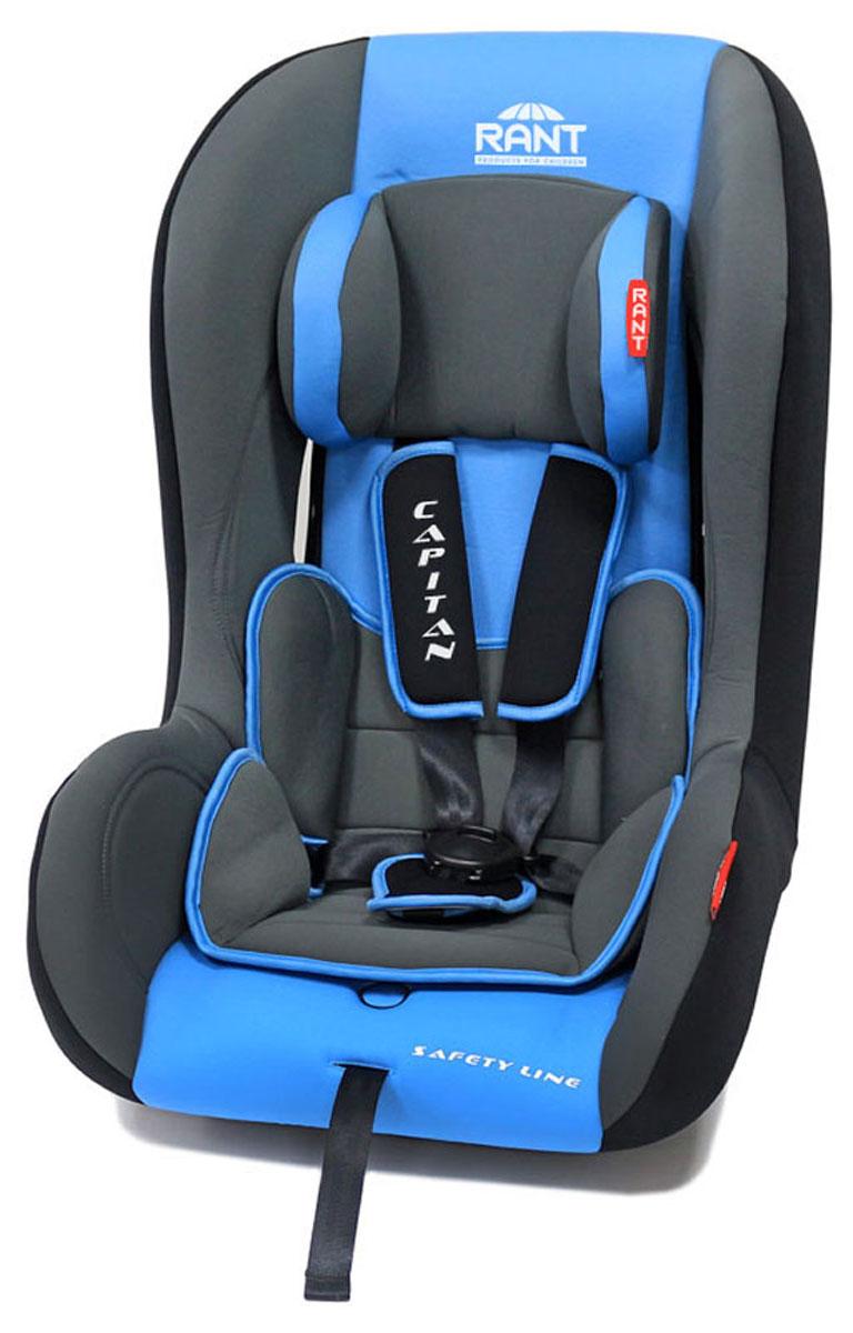 Rant Автокресло Capitan цвет синий до 25 кг4630008874424Детское автокресло Rant Capitan разработано для детей весом до 25 кг (приблизительно от рождения до 6-7 лет). Автокресло может устанавливаться как по ходу движения, так и против хода движения. Для новорожденного малыша автокресло фиксируется в автомобиле против хода движения (малыш лицом назад), пока малыш научится хорошо сидеть. С 7-8 месяцев автокресло устанавливается лицом вперед и эксплуатируется приблизительно до 5-6 лет (9-25 кг). Особенности: Удобное сиденье с мягким вкладышем делает кресло комфортным и безопасным для малышей. Усиленная боковая защита обеспечит безопасность ребенка от ударов при боковых столкновениях. Автокресло оснащено пятиточечными ремнями безопасности с мягкими плечевыми накладками (уменьшают нагрузку на плечи малыша). Накладки обеспечивают плотное прилегание и надежно удержат малыша в кресле в случае ударов. Ремни удобно регулировать под рост и комплекцию ребенка без особых усилий. Съемный чехол автокресла Capitan изготовлен из огнестойкой,...
