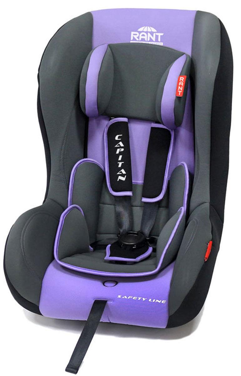 Rant Автокресло Capitan цвет сиреневый до 25 кг4630008874431Детское автокресло Rant Capitan разработано для детей весом до 25 кг (приблизительно от рождения до 6-7 лет). Автокресло может устанавливаться как по ходу движения, так и против хода движения. Для новорожденного малыша автокресло фиксируется в автомобиле против хода движения (малыш лицом назад), пока малыш научится хорошо сидеть. С 7-8 месяцев автокресло устанавливается лицом вперед и эксплуатируется приблизительно до 5-6 лет (9-25 кг). Особенности: Удобное сиденье с мягким вкладышем делает кресло комфортным и безопасным для малышей. Усиленная боковая защита обеспечит безопасность ребенка от ударов при боковых столкновениях. Автокресло оснащено пятиточечными ремнями безопасности с мягкими плечевыми накладками (уменьшают нагрузку на плечи малыша). Накладки обеспечивают плотное прилегание и надежно удержат малыша в кресле в случае ударов. Ремни удобно регулировать под рост и комплекцию ребенка без особых усилий. Съемный чехол автокресла Capitan изготовлен из огнестойкой,...