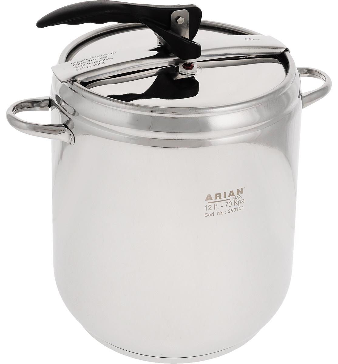 Скороварка Arian, 12 л800-12Скороварка Arian выполнена из высококачественной нержавеющей стали с зеркальной полировкой. Изделие оснащено толстым трехслойным капсульным дном, обеспечивающим равномерный нагрев и длительное сохранение тепла. Приготовление пищи в скороварке имеет массу преимуществ по сравнению с обычными способами варки в кастрюле. Время приготовления значительно сокращается, так как процесс происходит при повышенном давлении. При приготовлении пищи в скороварке сохраняется первоначальное количество жидкости - не происходит выпаривания. В процессе приготовления резко пахнущих продуктов (например, некоторых сортов рыбы) запах почти не распространяется. Крышка герметично закрывается. При этом пар выходит наружу только через клапан, поддерживающий повышенные давление и температуру внутри скороварки. Посуда функциональна и практична в использовании, является незаменимым помощником в приготовлении первых и вторых блюд из различных продуктов. Подходит для...