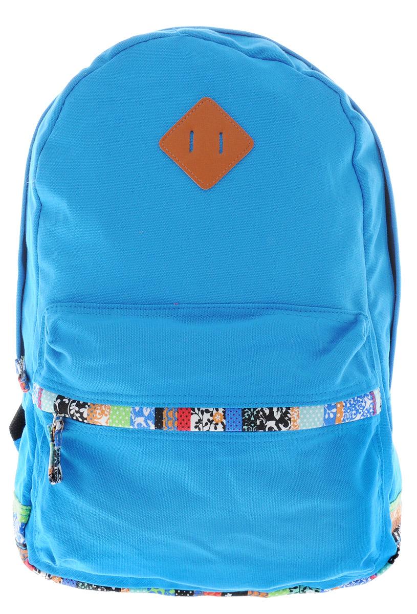 Centrum Рюкзак детский цвет синий мультицвет86902Рюкзак Centrum выполнен из натурально хлопка яркой расцветки. Рюкзак имеет одно вместительно отделение, которое застегиваются на молнию. На лицевой стороне рюкзака расположен большой накладной карман на молнии. Рюкзак оснащен текстильной ручкой для удобной переноски и широкими плечевыми ремнями. Ремни можно регулировать по длине.