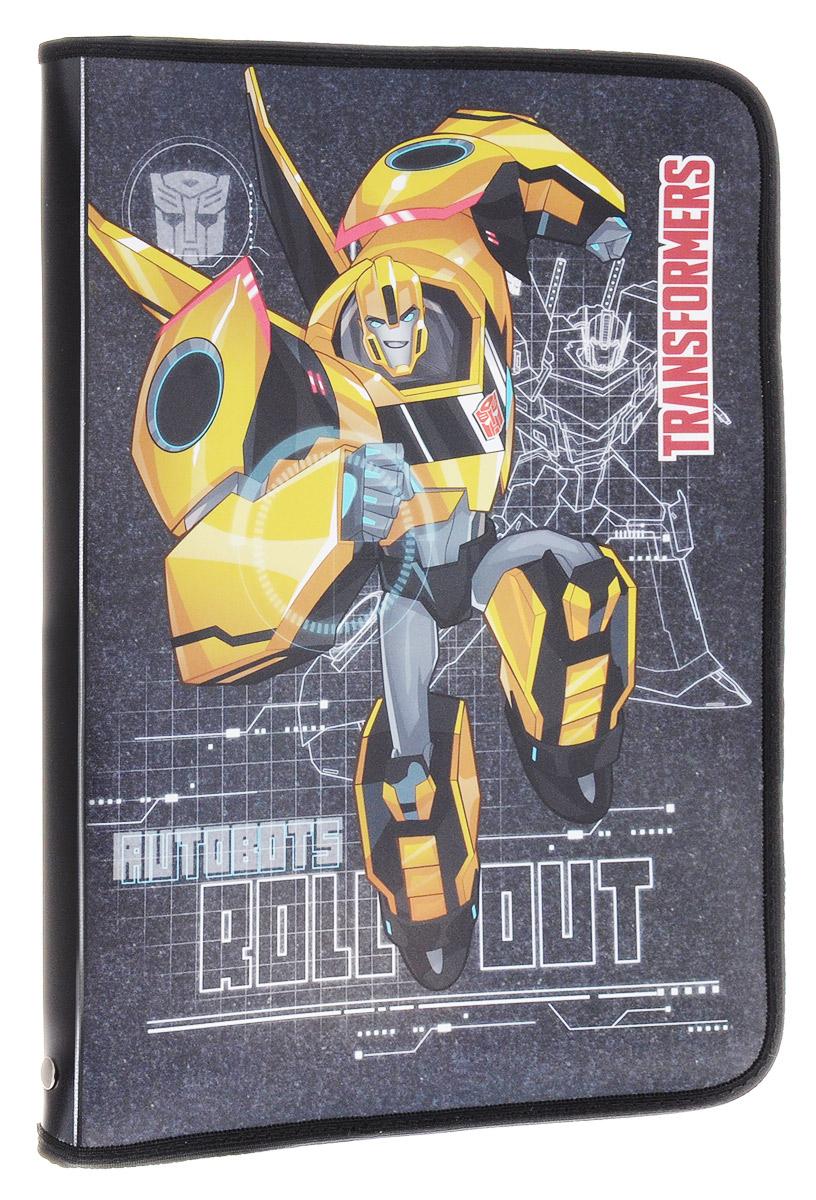 Transformers Папка на молнии AutobotsTRDB-US1-CPBFLA4Папка Transformers предназначена для хранения тетрадей, рисунков и прочих бумаг формата А4, а также ручек, карандашей, ластиков и точилок. Внутри находится одно большое отделение. Папка с закругленными краями выполнена из прочного пластика и оформлена ярким рисунком. Надежная застежка-молния по периметру папки обеспечивает максимальный комфорт в использовании изделия, позволяя быстро открыть и закрыть папку.