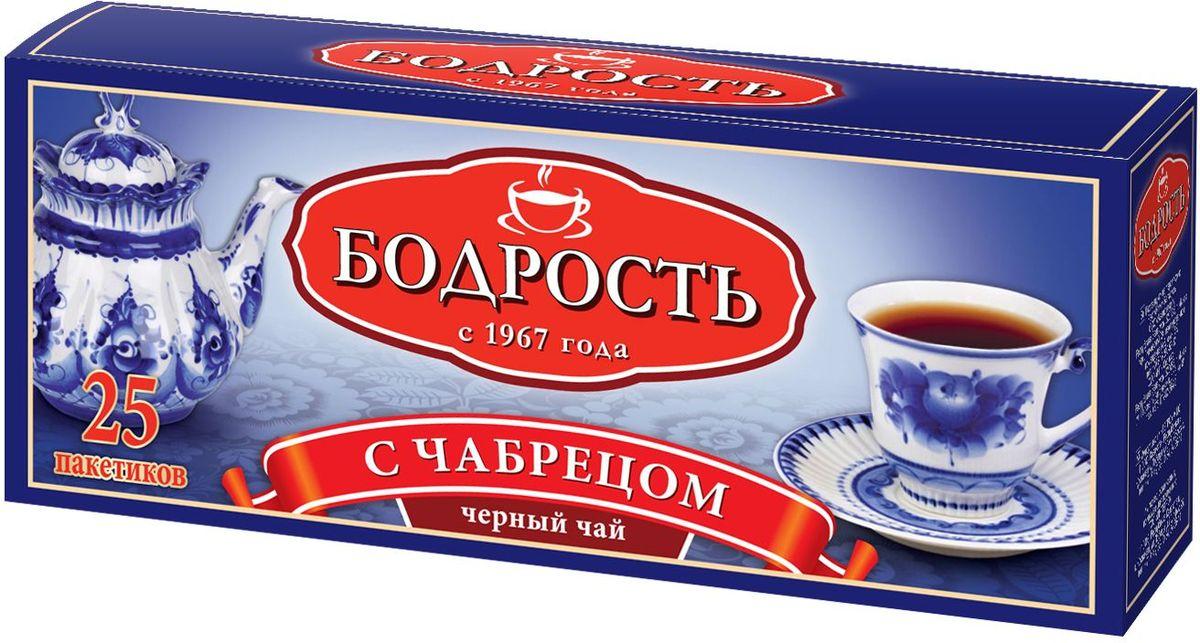 Бодрость Черный чай с чабрецом в пакетиках, 25 шт