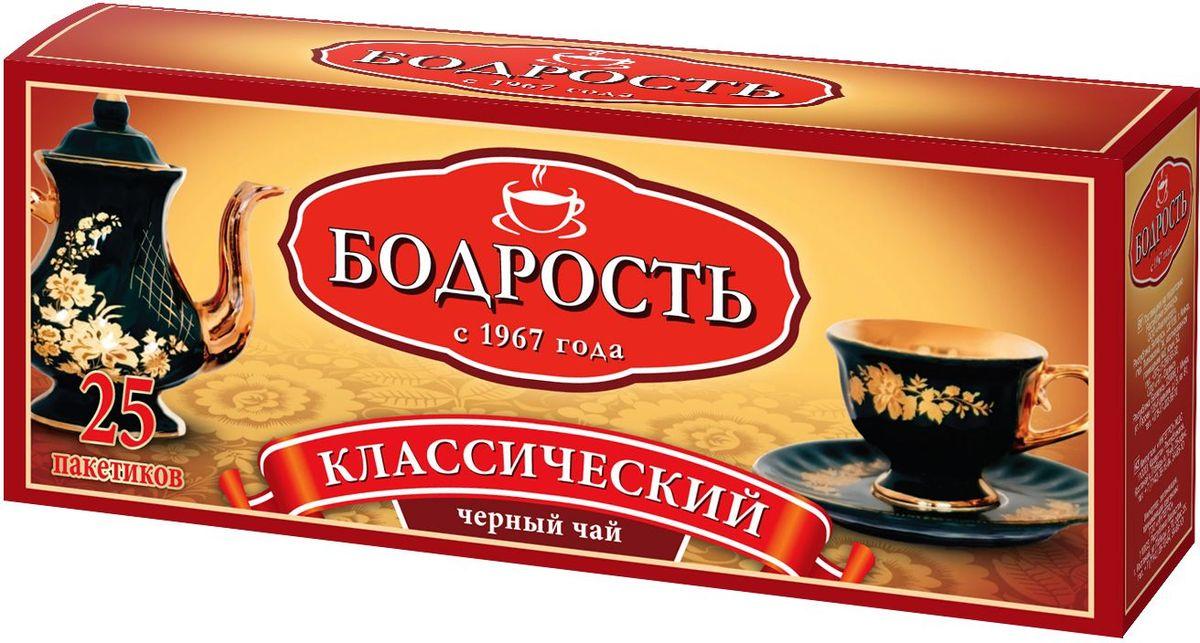 Бодрость Классический черный чай в пакетиках, 25 шт