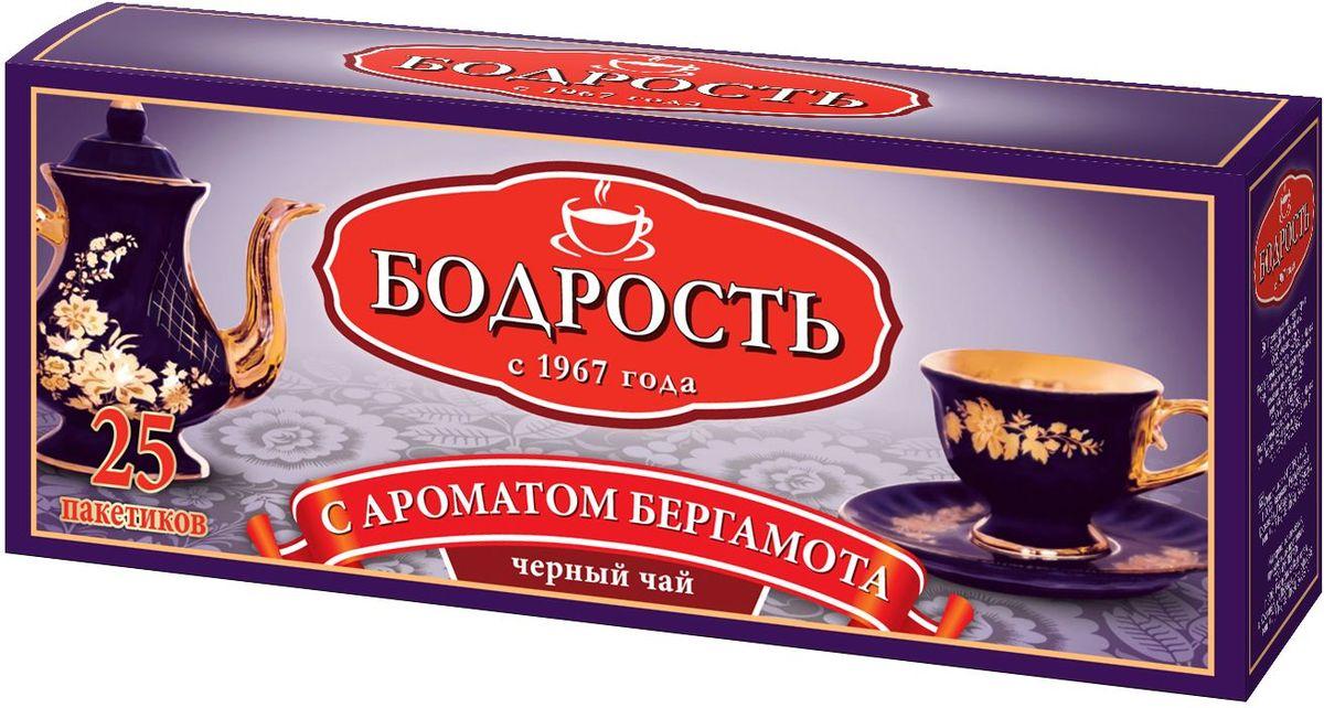 Бодрость Черный чай с ароматом бергамота в пакетиках, 25 шт1090113Чай Бодрость с изысканным вкусом и тончайшим ароматом бергамота, тропического фрукта, который усиливает освежающее действие великолепного черного чая, подчеркивая его неповторимые природные достоинства. В упаковке 25 чайных пакетиков с ярлычками по 2 грамма.