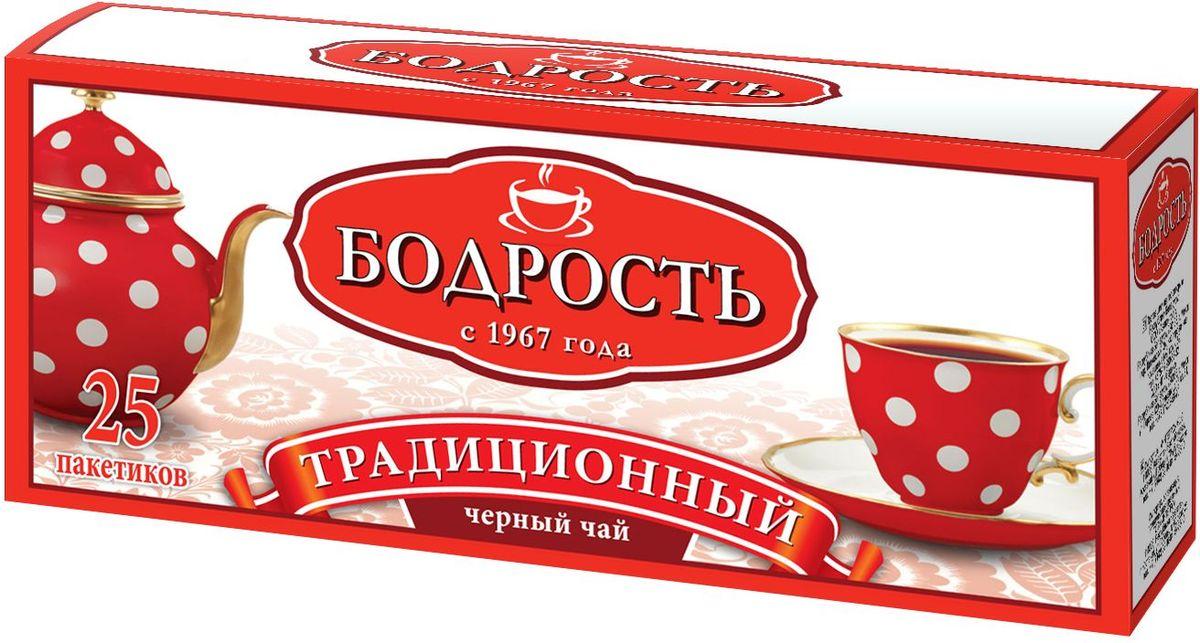 Бодрость Традиционный черный чай в пакетиках, 25 шт