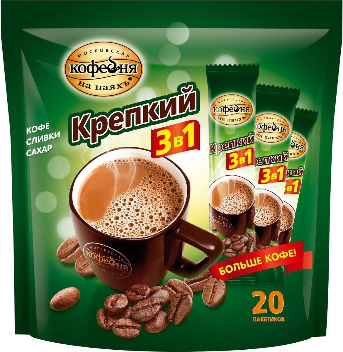 Московская кофейня на паяхъ кофейный напиток растворимый 3 в 1 Крепкий, 20 шт