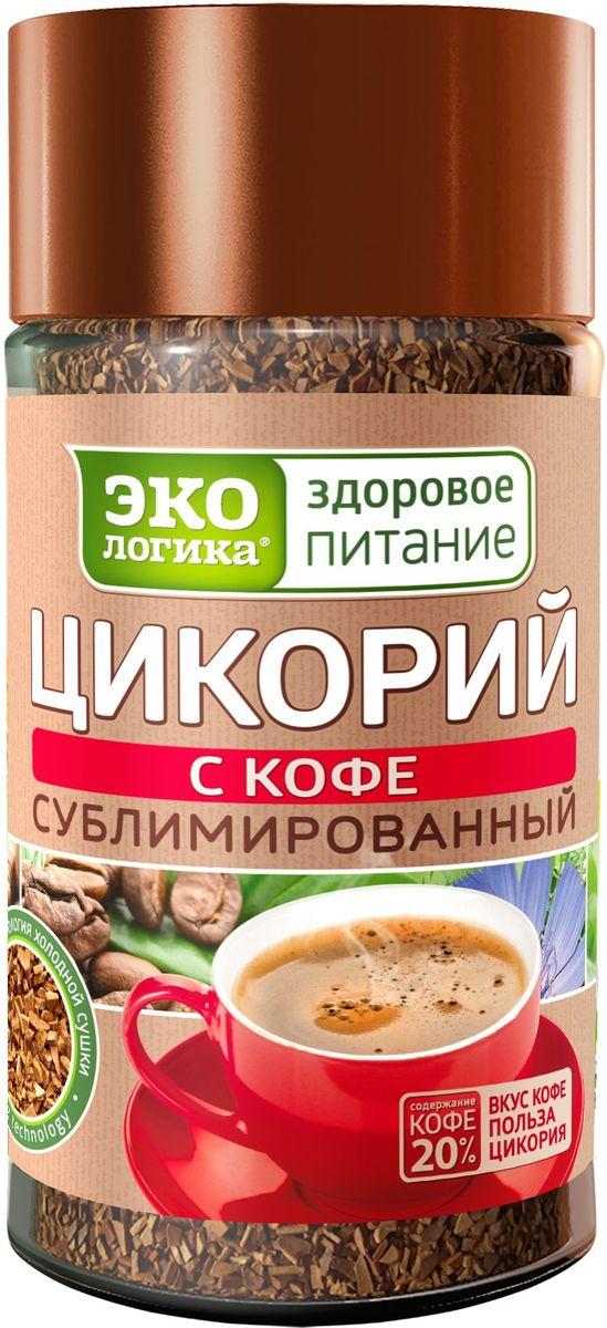 Экологика Здоровое Питание цикорий с кофе сублимированный, 85 г4620014779127Цикорий с кофе сублимированный Экологика Здоровое Питание оказывает комплексное благоприятное воздействие на организм (нормализует уровень сахара, способствует снижению веса, улучшает пищеварение, способствует выведению холестерина, помогает работе сердца, повышает иммунитет). Благодаря сочетанию высококачественного кофе и цикория, этот напиток обладает насыщенным, богатым вкусом натурального кофе и всеми полезными свойствами натурального цикория. Уникальная технология бережной низкотемпературной обработки позволяет сохранить в напитке все витамины, минеральные вещества и пищевые волокна. Содержит пребиотик инулин, интибин, витамины группы B, витамин C, каротин, антиоксиданты. Содержание кофе 20%.