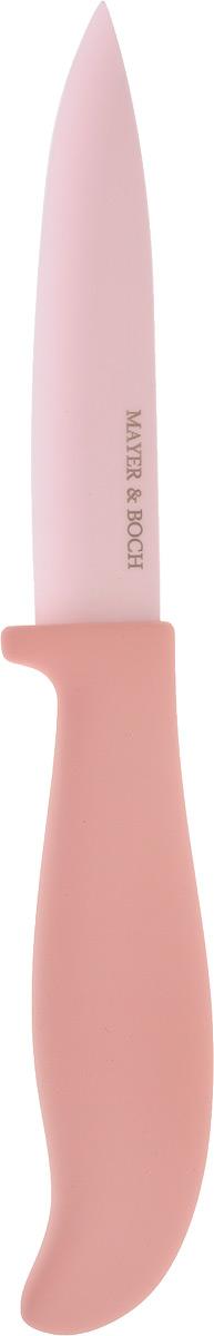 Нож универсальный Mayer & Boch, керамический, цвет: розовый. 2264422644Нож универсальный Mayer & Boch выполнен из высококачественной керамики, рукоятка изготовлена из термопластика. Керамическое лезвие имеет хирургическую точность, оно остается острым дольше, чем все другие виды ножей и разрезает любые виды продуктов. Высокая плотность и качество ножа делают его устойчивым к пищевым кислотам, препятствуют появлению на нем пятен или ржавчины. Нож не придает металлического вкуса или запаха продуктам, а также имеет поверхность, не допускающую прилипания продуктов, что делает нож более гигиеничным и безопасным. Легко моется. При мытье допускается только быстро ополоснуть нож и тут же вытереть его кухонным полотенцем. Длина ножа: 21 см. Длина лезвия: 10,2 см.