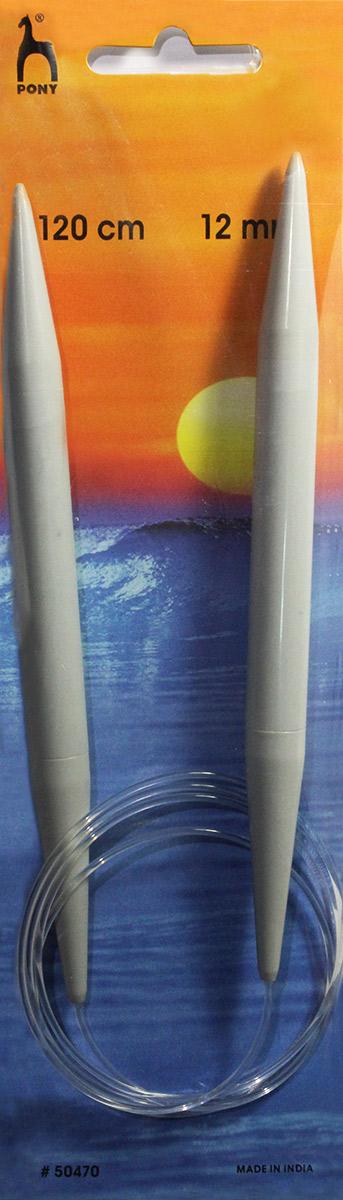 PONY Спицы круговые 12,00 мм/ 120 см, пластик, 2 шт. 5047050470Спицы вязальные круговые. Пластик. Длина 120,0 см, диаметр 12,00 мм. Чехол.