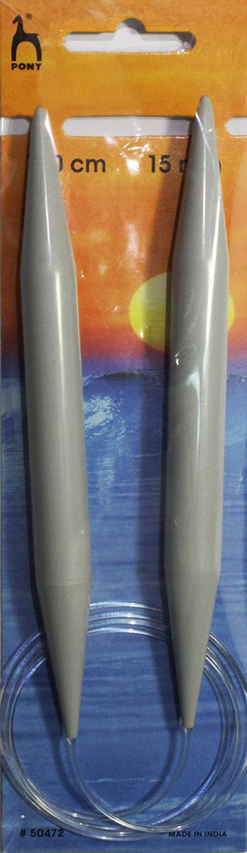 PONY Спицы круговые 15,00 мм/ 120 см, пластик, 2 шт. 5047250472Спицы вязальные круговые. Пластик. Длина 120,0 см, диаметр 15,00 мм. Чехол.