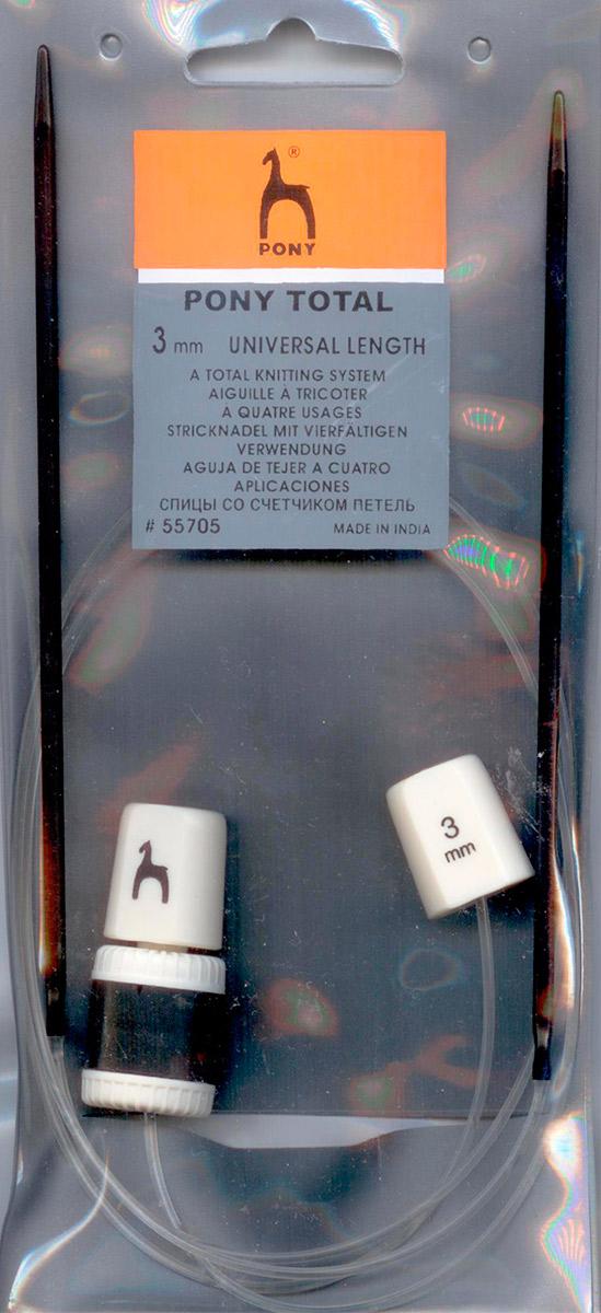 PONY Спицы прямые гибкие 3,00 мм/ 60 см, алюминий, со счетчиком петель, 2 шт. 5570555705Спицы прямые гибкие. Со счетчиком петель. Алюминий/пластик. Длина 60,0 см, диаметр 3,00 мм. Чехол.