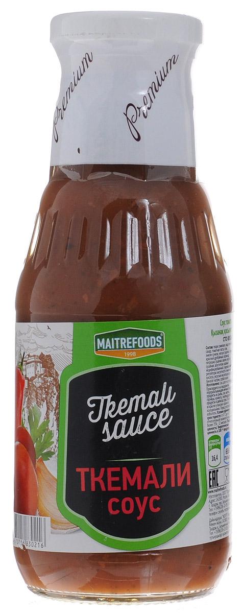 Maitrefoods соус ткемали, 340 гбев021Ткемали - знаменитый грузинский соус на основе алычи и пряных трав. Имеет кисловатый вкус, подается к самым разным мясным блюдам