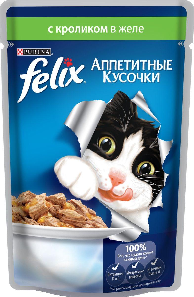 Консервы для кошек Felix, аппетитные кусочки с кроликом в желе, 85 г12172597Felix Аппетитные кусочки - это совершенно особенный корм для кошек. У него такой аппетитный вид и аромат, словно его приготовили вы сами. Felix Аппетитные кусочки создан по специально разработанной рецептуре: это нежнейшие кусочки с мясом или рыбой, покрытые сочным желе. Ваш кот будет готов есть такую вкуснятину хоть каждый день - на завтрак, обед и ужин. Рекомендации по кормлению: Для взрослой кошки среднего веса (4кг) требуется примерно 3 пакетика в день. Кормление желательно разделить на два приема. Для беременных или кормящих кошек кормление без ограничений. Подавать корм при комнатной температуре. Следите, чтобы у вашей кошки всегда была чистая, свежая питьевая вода. Состав: мясо и продукты его переработки (кролик минимум 4%), экстракт растительного белка, рыба и продукты ее переработки, минеральные вещества, сахара, витамины. Добавленные вещества: МЕ/кг: витамины: А 1490, D3 230; мг/кг железо 10, йод 0,3, медь 0,9, марганец 2,0,...