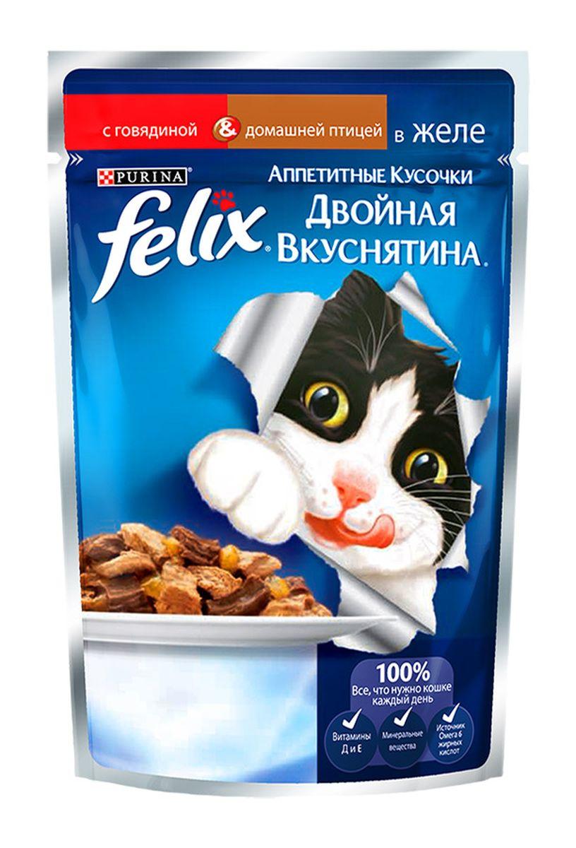 Felix Консервы для кошек Двойная Вкуснятина. Говядина&Домашняя птица, 85 г12294934Вы когда-нибудь смотрели на меню и не могли сделать выбор между двумя вашими любимыми блюдами? ваша кошка тоже! Теперь ваша кошка может наслаждаться двойным разнообразием с новыми рецептами, которые прекрасно выглядят и вдвойне вкусны! Взгляните на один из новых рационов и вы увидите разницу: каждый рецепт включает 2 разных вкуса нежного мяса или рыбы в восхитительном желе.