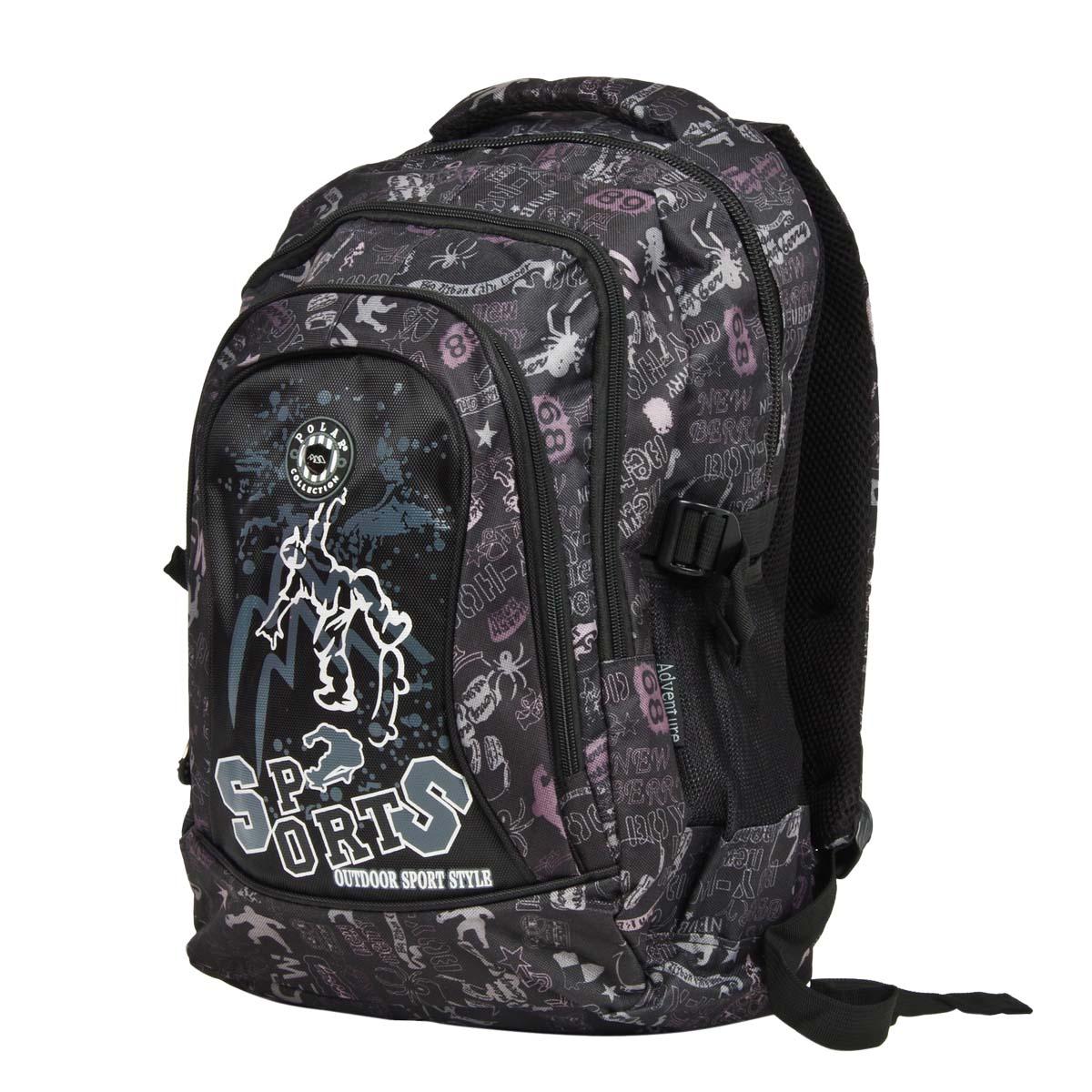 Рюкзак городской Polar, 28 л, цвет: серый. 80099