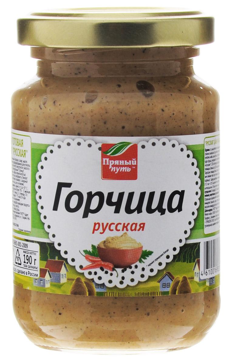 Пряный Путь горчица русская, 190 гбев006Горчица - незаменимая приправа к мясным блюдам, соусам, заправкам для салатов. Она расщепляет жиры, активизирует обмен веществ, стимулирует кровообращение мозга.