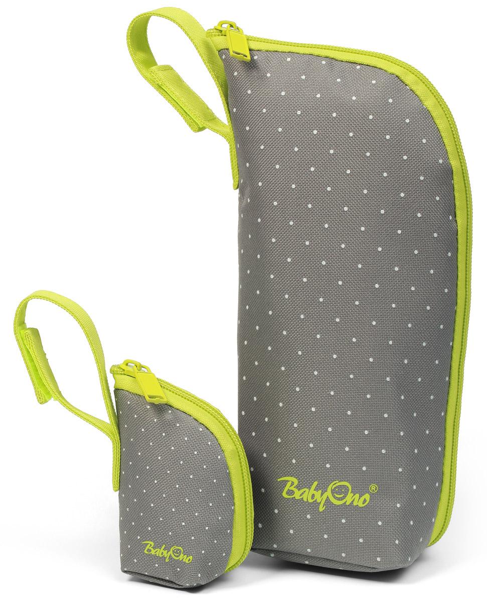 BabyOno Термоупаковка универсальная Basic с контейнером для пустышек цвет серый салатовый603_серый/салатовыйТермоупаковка BabyOno Basic с контейнером для пустышки - это идеальный комплект для прогулок, поездок и повседневного использования для мамы и малыша. Цвет и дизайн позволяют приспособить термоупаковку к коляске. Внутренний материал, в зависимости от необходимости, позволяет сохранить теплой или холодной жидкость или пищу. Контейнер для пустышки помогает сохранить соску-пустышку в чистоте. Замок-молния обеспечивает быстрый и легкий доступ внутрь. Термоупаковка подходит для всех типов бутылочек. Обе сумочки оснащены удобной ручкой с застежкой на липучке, что позволит вам прикрепить их к коляске или сумке.
