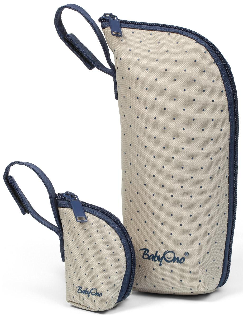 BabyOno Термоупаковка универсальная Basic с контейнером для пустышек цвет бежевый темно-синий