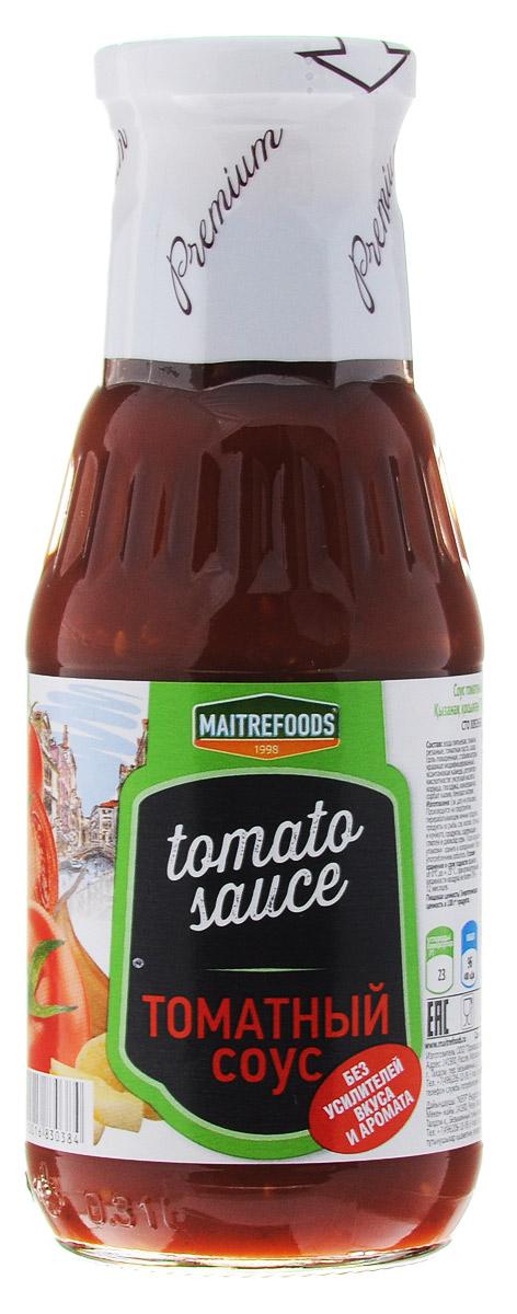 Maitrefoods соус томатный, 340 г