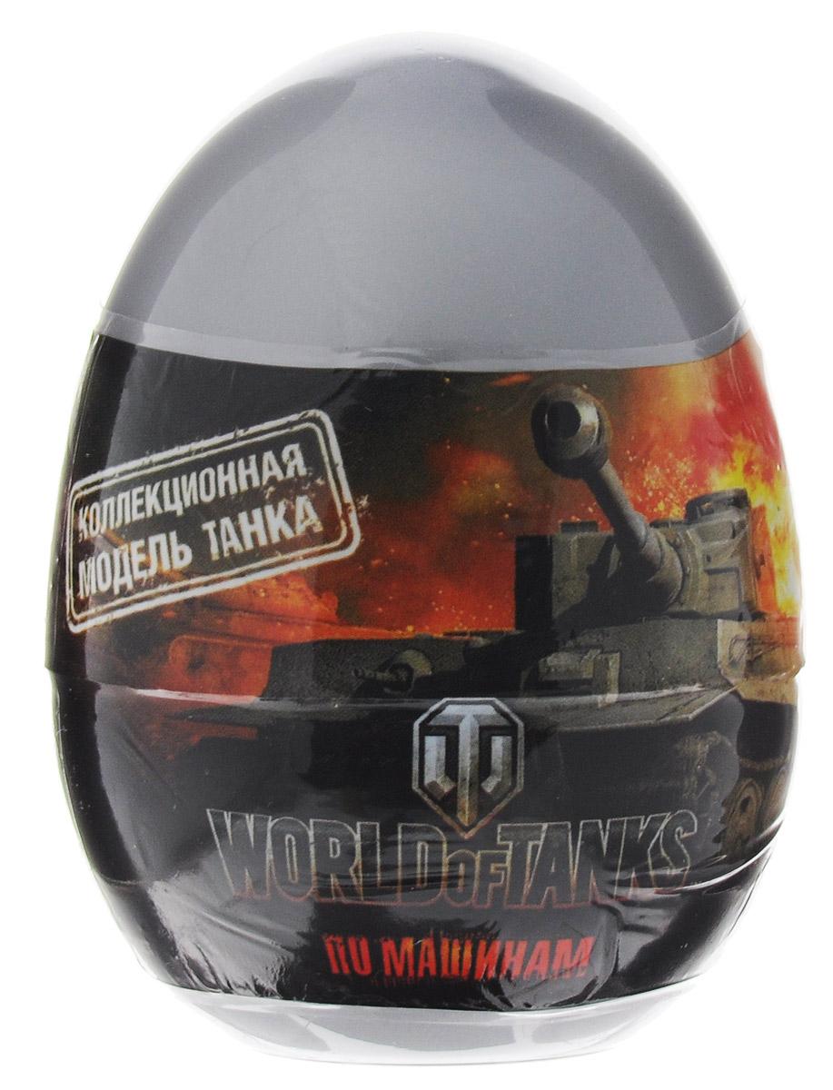 World of Tanks пластиковое яйцо с драже, 20 г6942971507734Пластиковое яйцо по мотивам всемирно известно игры World of Tanks содержит драже со вкусом клубники, яблока и лимона, а также уникальную коллекционную игрушку - модель одного из танков, имеющихся в данной игре.