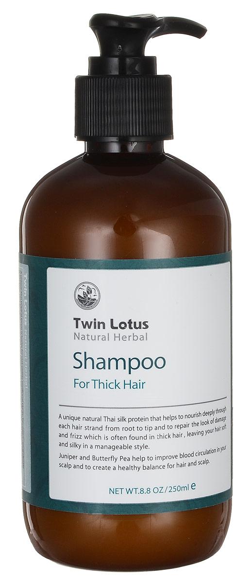 Twin Lotus Natural Шампунь, растительный, для объема тонких волос, 250 мл