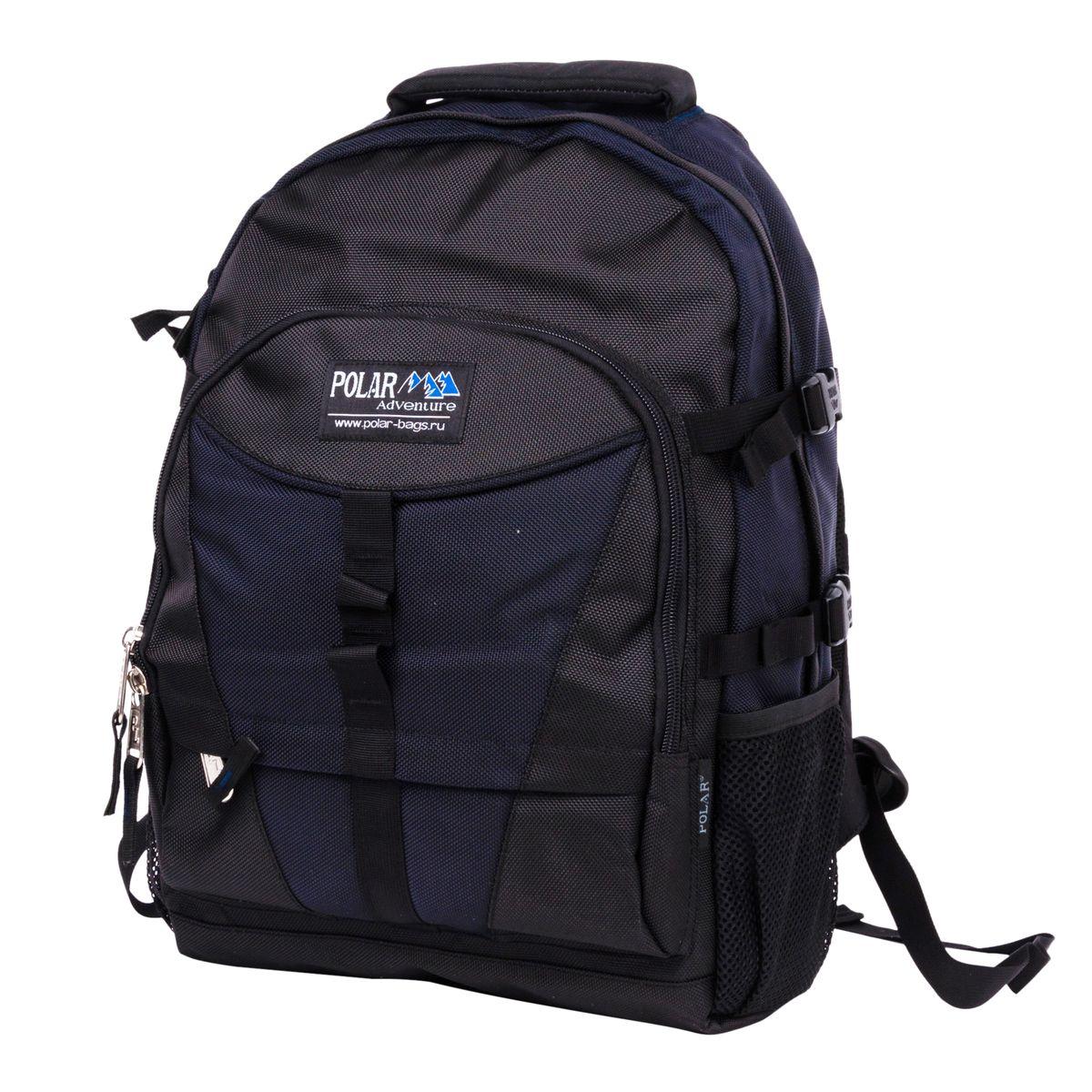 Рюкзак городской Polar, 27,5 л, цвет: синий. П939-04П939-04Отделение для ноутбука 28х5х35 . Оригинальная модель для ноутбука фирмы Polar. Материал – полиэстер с водоотталкивающей пропиткой. Удобная спинка с вертикальными вставками из пены и трикотажной сетки, для лучшей циркуляции воздуха. Удобные лямки с грудной стяжкой лямок. Внутри большого отделения есть отделение для ноутбука + дополнительное отделение и два кармана из сетки с клапанами на липучке для мышки и зарядного устройства. Снаружи расположены стяжки (4 шт.) для регулирования объема. Два боковых кармана из сетки. Вместительный карман с органайзером и дополнительными кармашками. Дополнительно в комплект входит съемный чехол, что позволит надежней сохранить ваши вещи в дождливую погоду. Вместительный и очень удобный рюкзак позволит вам взять с собой все необходимое как для вашего портативного компьютера, так и для себя. Материал: Cordura PU 1000D.