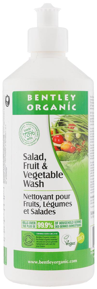 Жидкость для мытья овощей и фруктов Bentley Organic, 500 мл250Жидкость для мытья овощей и фруктов Bentley Organic состоит из природных ингредиентов, не оставляющих следов и запаха. Средство идеально подходит для мытья салата, овощей и фруктов, обеспечивая антибактериальный эффект, удаляя химикаты и водостойкие вещества. Средство не загрязняет водоемы. Применение: добавьте (2 нажатия на пластиковую банку) жидкость в емкость с водой. Мойте продукты в полученном растворе 30 секунд. Ополосните проточной водой. Товар сертифицирован.