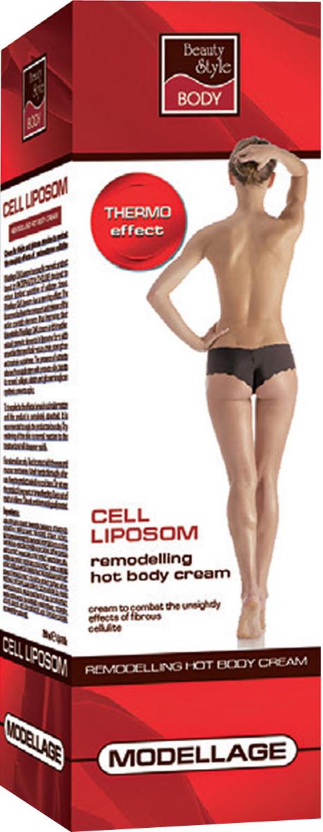 Beauty Style Крем для тела моделирующий c эффектом разогева Cell Liposom 200 мл Modellage4501817Эффективно уменьшает объем избыточных жировых отложений, стимулирует выведение избыточной жидкости, одновременно поддерживая необходимый уровень увлажнения кожи, восстанавливая её упругость и эластичность. В формулу крема входит один из сильнейших липолитиков - фосфатидилхолин, который способен проникать внутрь жировых клеток, разрушая их, способствуя тем самым похудению и избавлению от целлюлита.