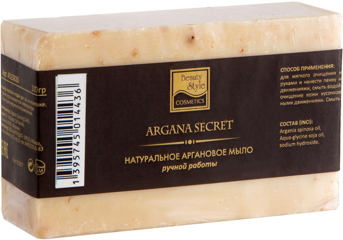 Beauty Style Натуральное аргановое мыло ручной работы 100 г Секрет Арганы