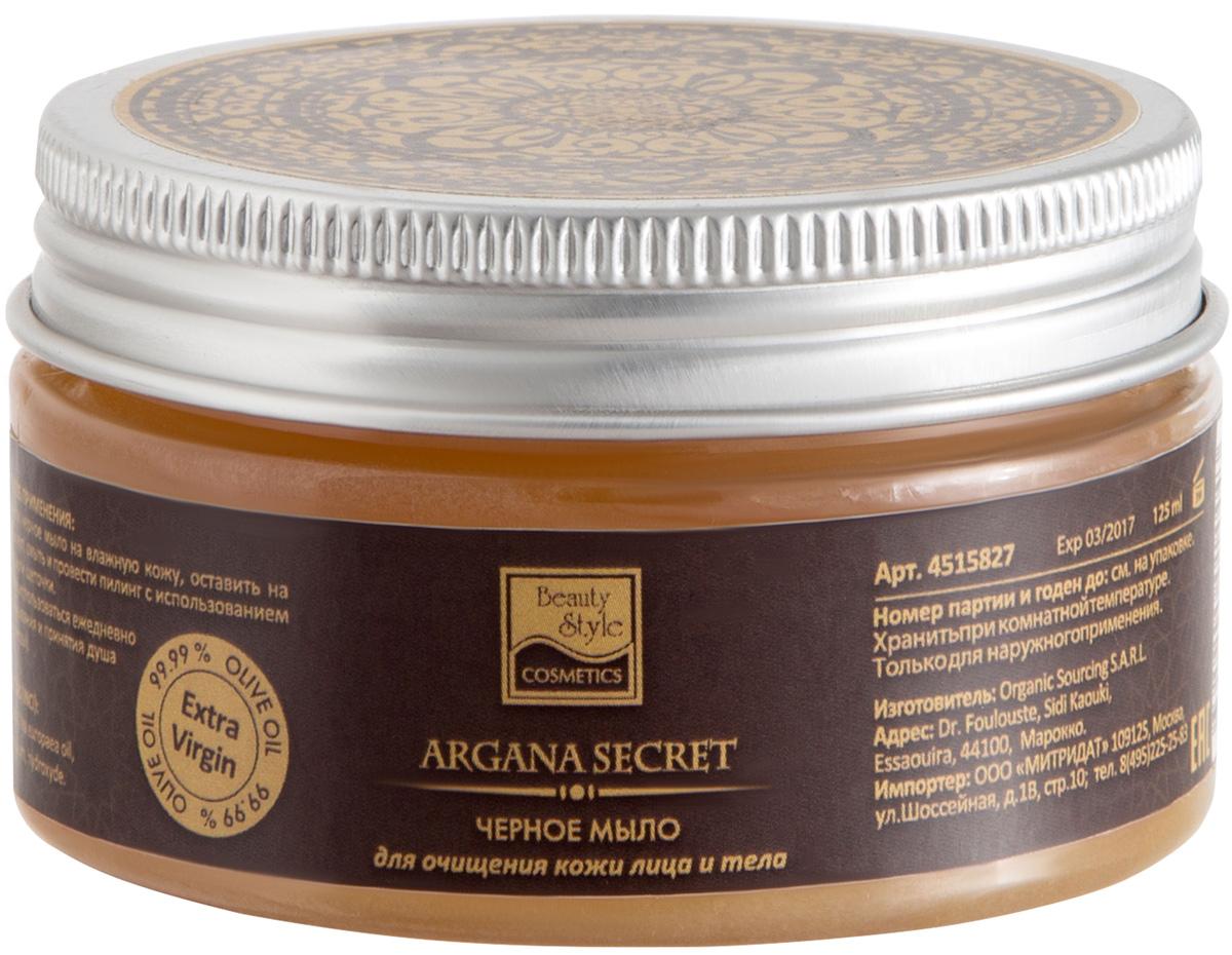 Beauty Style Черное мыло 100 г Секрет Арганы