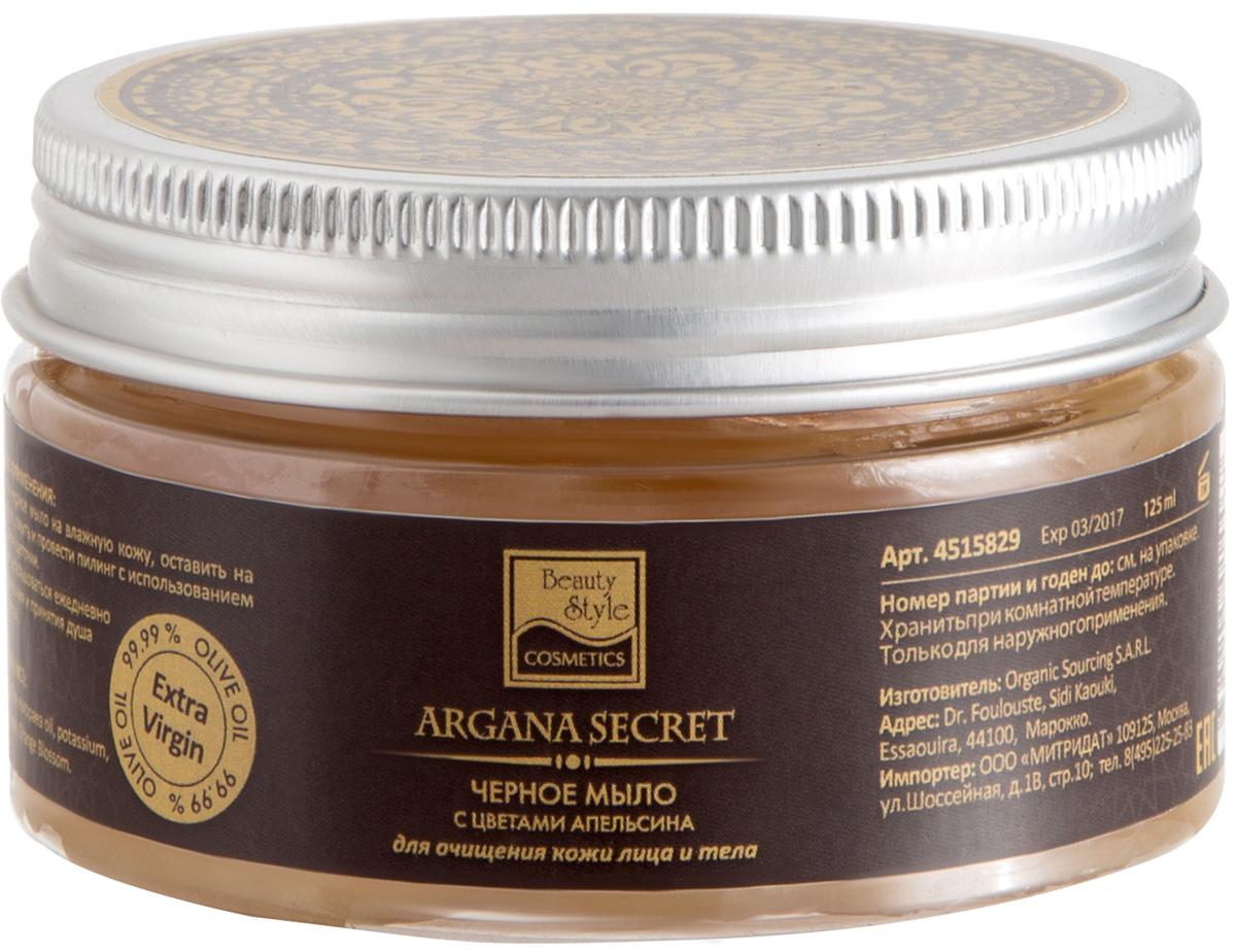 Beauty Style Черное мыло с цветами апельсина, 100 г Секрет Арганы