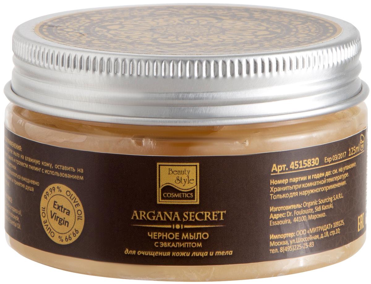 Beauty Style Черное мыло с эвкалиптом 100 г Секрет Арганы