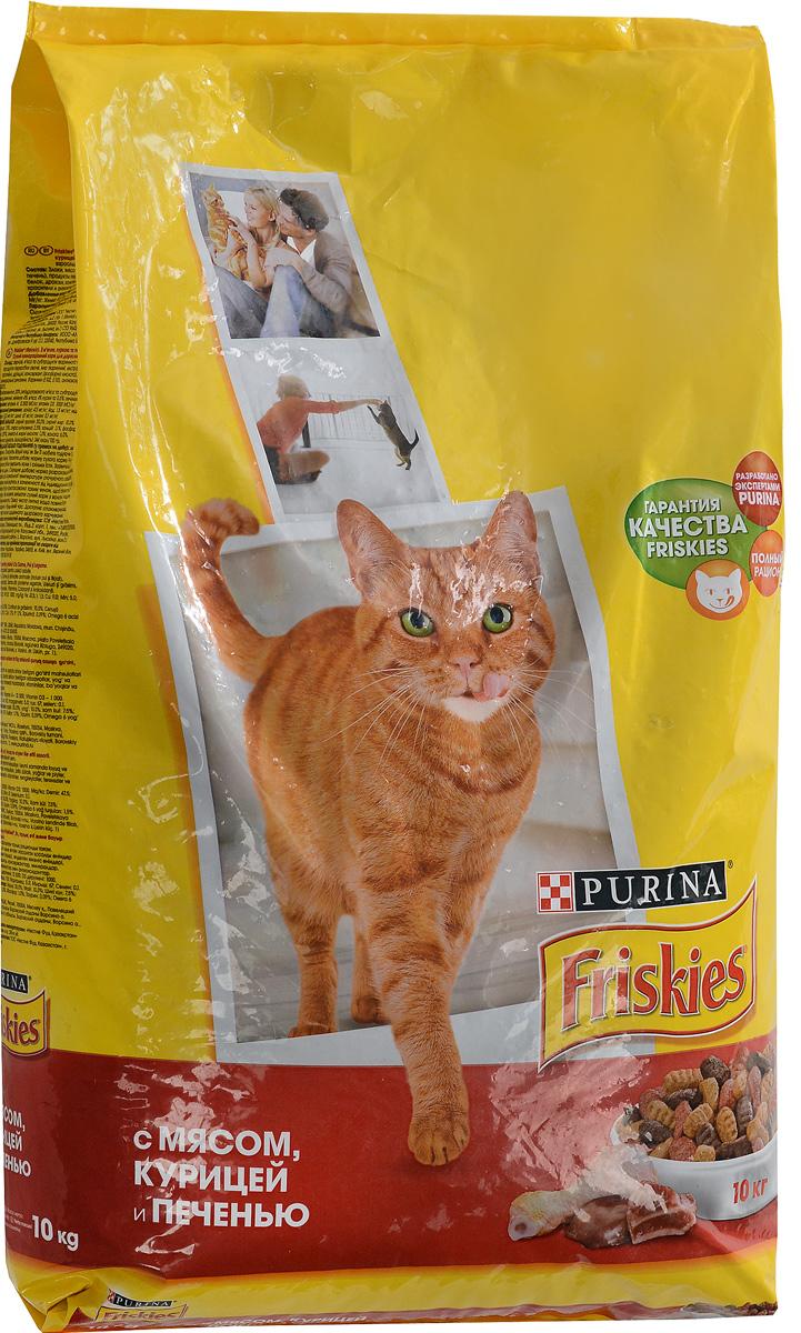Корм сухой Friskies, для взрослых кошек, с мясом, курицей и печенью, 10 кг12150595Сухой корм Friskies - сбалансированное, полнорационное и вкусное питание для взрослых кошек, с использованием ингредиентов высокого качества, витаминов и минеральных веществ, помогая поддерживать здоровье и жизненную энергию кошки. Особенности корма: Белок способствует укреплению мышц и дает энергию. Кальций, фосфор, Витамин D важны для поддержания здоровья костей и зубов. Омега 6 жирные кислоты помогают поддерживать шерсть здоровой и блестящей. Таурин важен для хорошего зрения и здоровья сердца. Товар сертифицирован.