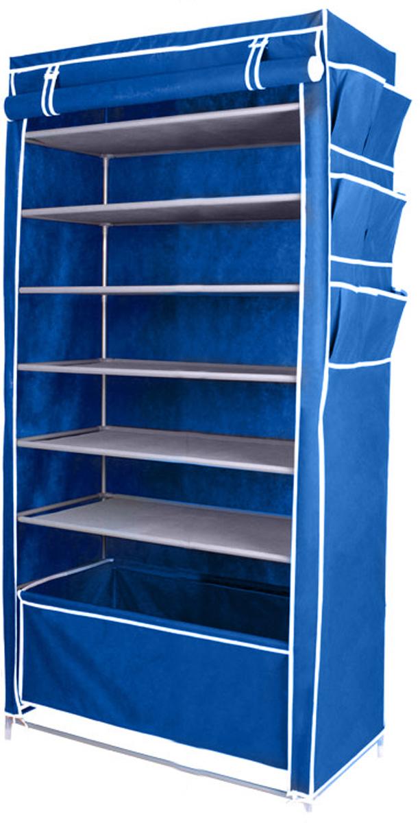 Гардероб для хранения одежды 87х46х175 см (6 полок, нижний ящик и 12 карманов), цвет: синий